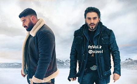 دانلود آهنگ ترکی جدید Mudi ft ismail YK به نام Damar Damar